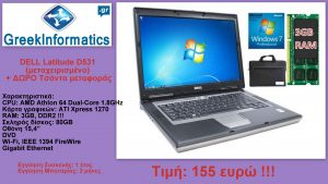 Dell Latitude D531 3gb ram