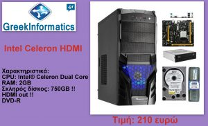 Intel Celeron HDMI