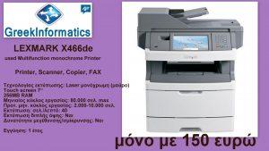 Lexmark X466e