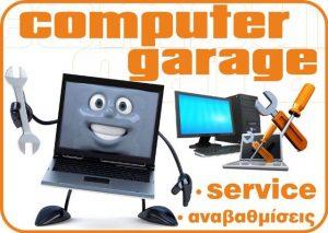 computer garage
