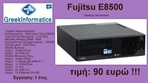 Fujitsu E8500