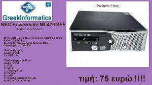 NEC ML470
