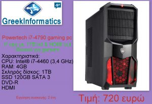 Powertech i7-4790 gaming